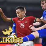 Laporan Pertandingan Sepakbola Indonesia VS Islandia