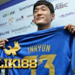 Oh In Kyun Semakin Betah Main Bola Di Indonesia